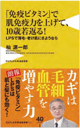 0824新刊.PNG